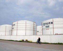 Китай, нефть, публичный аукцион,