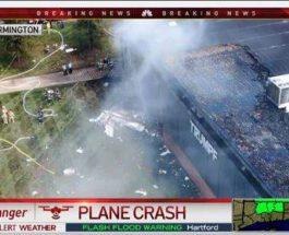 Коннектикут, авиакатастрофа, самолет,