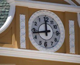 Ла-Пас, Боливия, часы, против часовой стрелки,