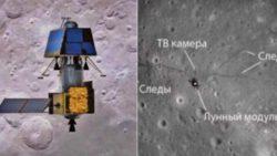 Наконец: на Луне обнаружены следы присутствия астронавтов США