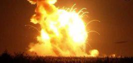 Теннесси, взрыв,