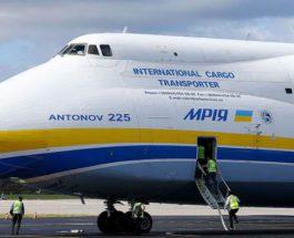 Украина, самолет, Антонов-225 Мрия,