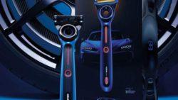 Команда Bugatti и GilletteLabs создает специальную бритву с подогревом