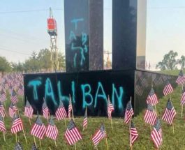 памятник, 11 сентября,