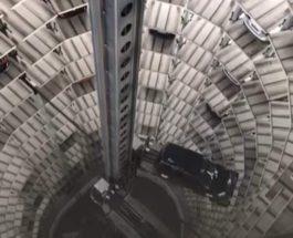 парковка,