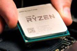 Уязвимость чипсета AMD приводит к утечке паролей. Если у вас AMD, нужно обновить драйвера.