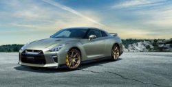 Презентовали два новых Nissan GT-R с тиражом по 100 копий