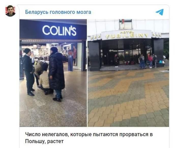 Беларусь, мигранты, Минск,
