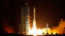 Китай запустил свой первый спутник для изучения Солнца (ВИДЕО)