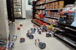 В Тайване произошло сильное землетрясение
