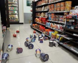 Тайвань, землетрясение,