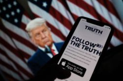Трамп создал социальную сеть