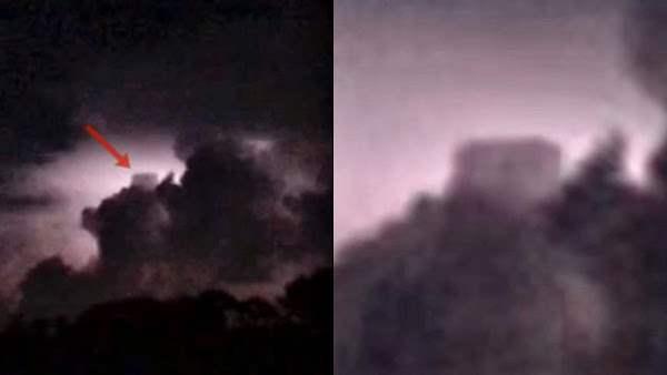 аномалия, НЛО, куб, небо,