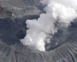 вулкан, Япония,