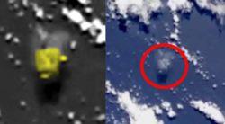 Над океаном появился куб. Его засняла камера МКС.