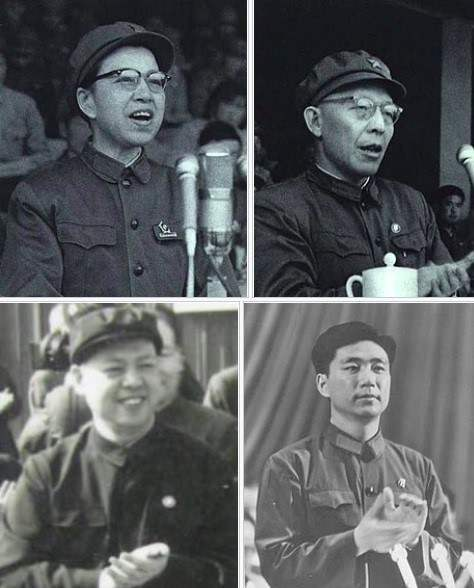 """Банда из четырех."" Вверху слева - госпожа Мао (Цзян Цин)"