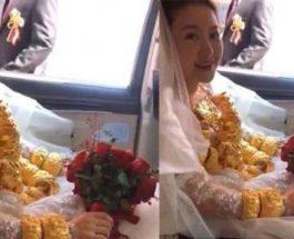 невеста, золото,