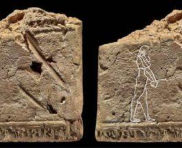 табличка, Месопотамия, призраки,