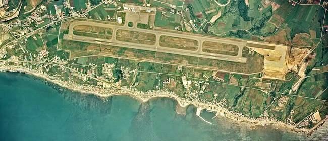 Аэропорт Хакодатэ