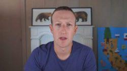 Facebook сменит название 28 октября