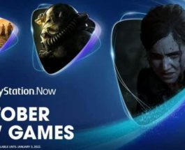 PlayStation Now, игры, The Last of Us Part II,